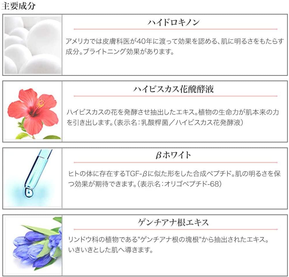 b.glen(ビーグレン) QuSome ホワイトクリーム1.9の商品画像9