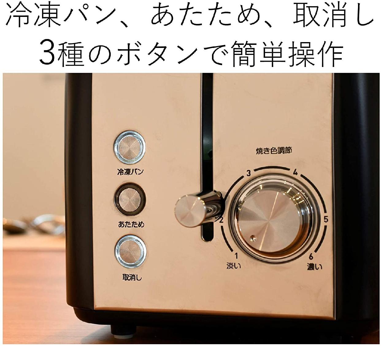 山善(YAMAZEN) ポップアップトースター シルバー YUC-S850の商品画像6
