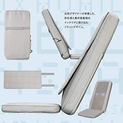 MOMiLUX(もみラックス) ボディスキャンシートマッサージャー DMS-2001の商品画像4