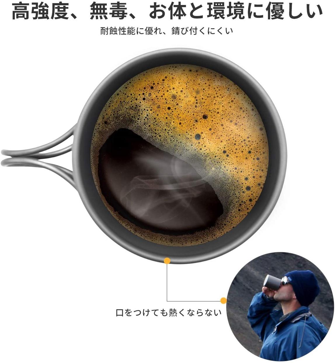 COOK'N'ESCAPE(コックンエスケープ) アウトドア用マグカップの商品画像4