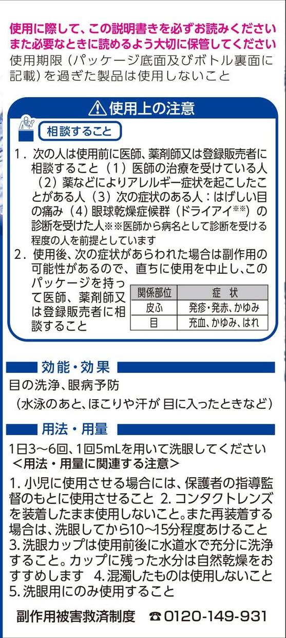 アイボン アイボンd ミニの商品画像4