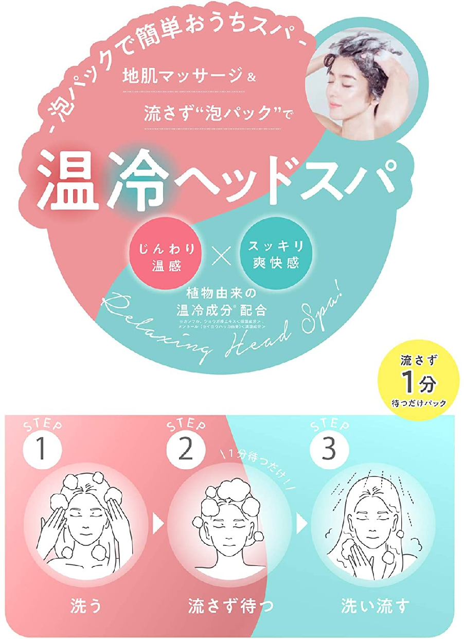 CLAYGE(クレージュ) クレイディープスパマスクの商品画像4