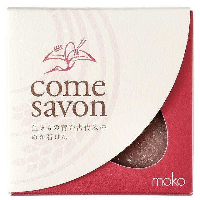 moko(モコ) COME SAVON 紅の商品画像