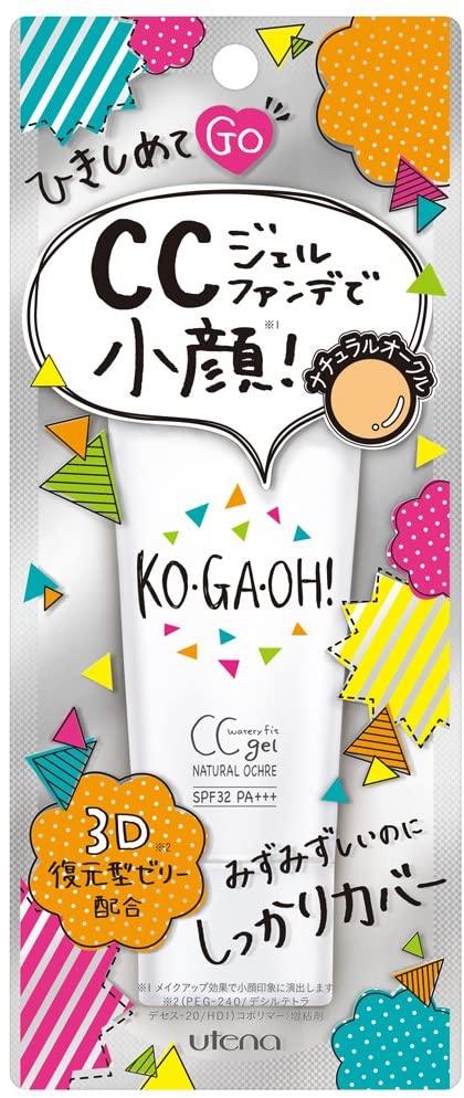 KO・GA・OH!(コガオウ) ウォータリーフィットCCジェルの商品画像2