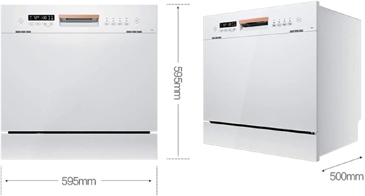 グオダシタンセン ビルトイン食器洗い乾燥機 ホワイトの商品画像2