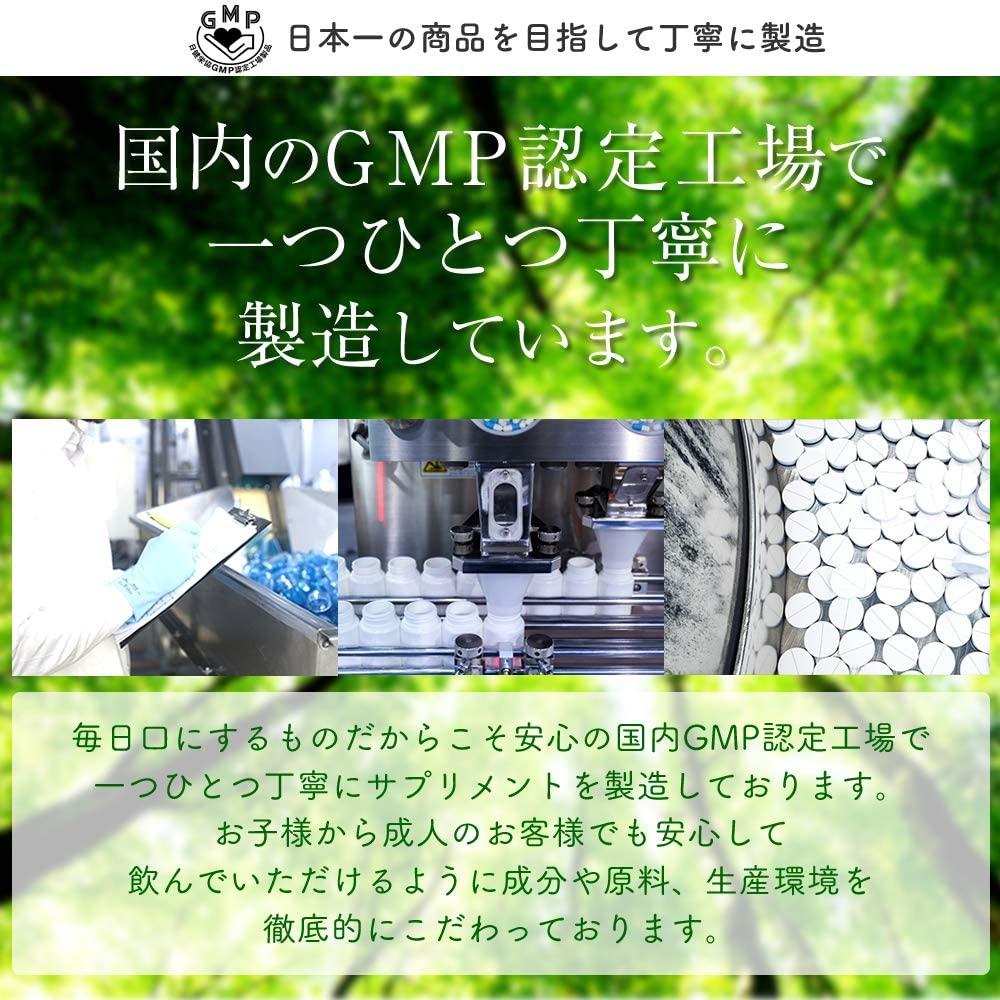 Et Complex 爽香習慣の商品画像7