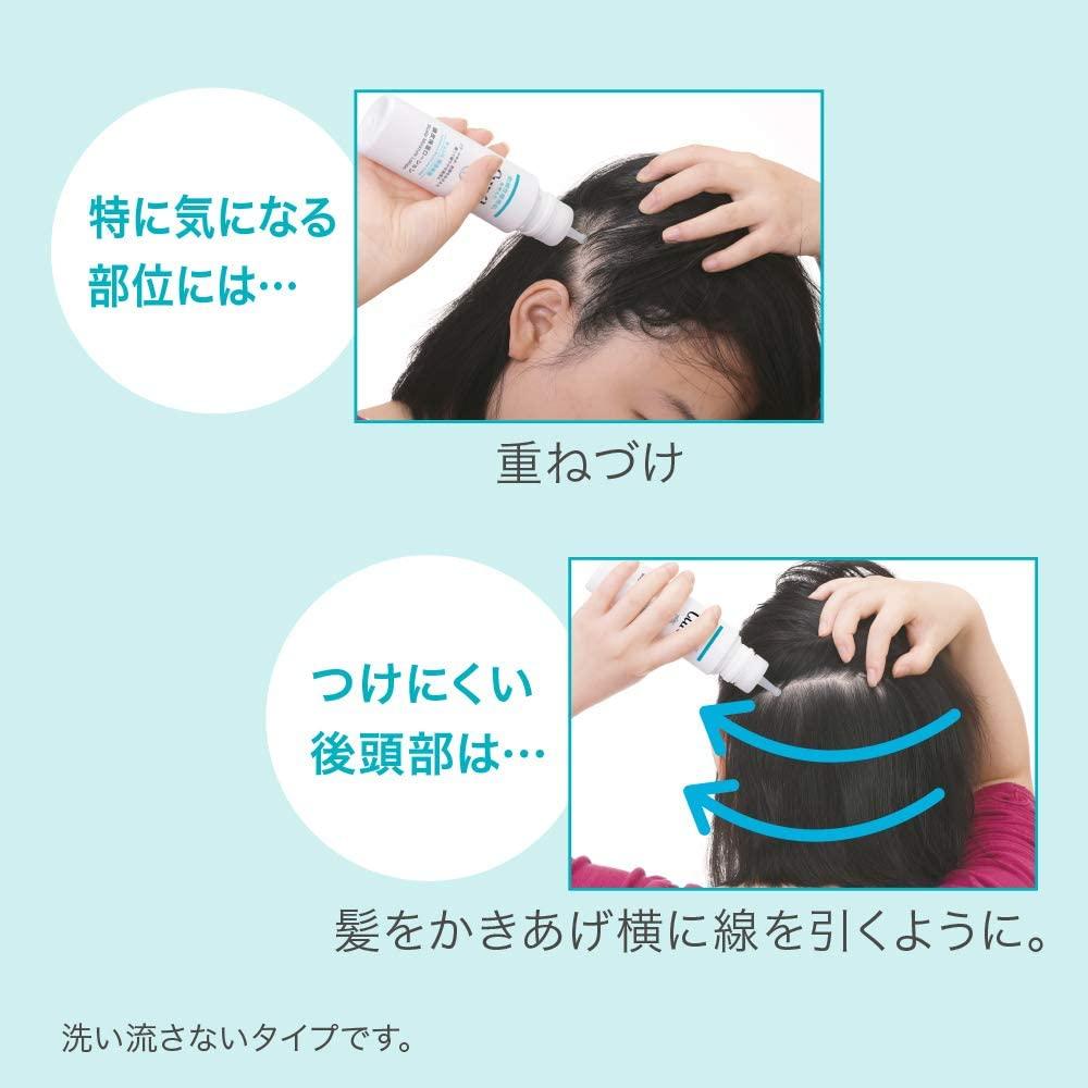 Curél(キュレル) 頭皮保湿ローションの商品画像7