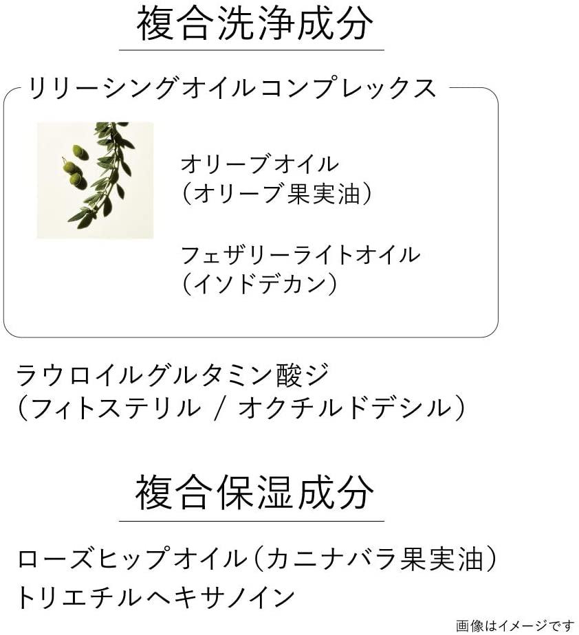 KANEBO(カネボウ) インスタント オフ オイルの商品画像6
