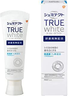 シュミテクトトゥルーホワイトの商品画像5