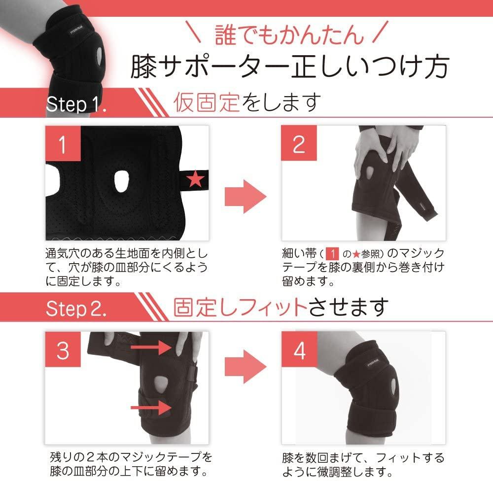 PYKES PEAK(パイクスピーク) 膝サポーターの商品画像8