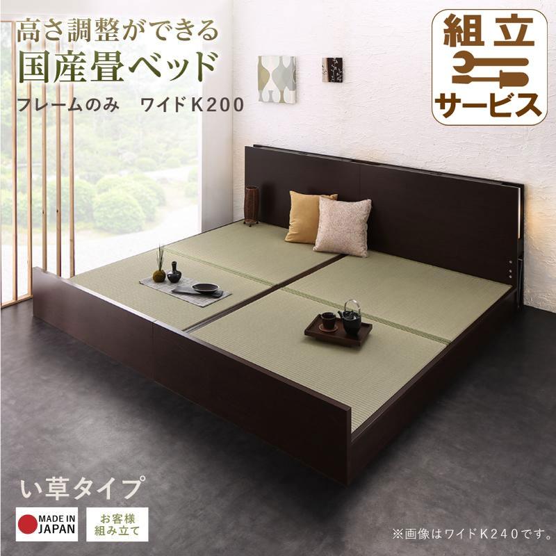 Kinoshita.net LIDELLEの商品画像
