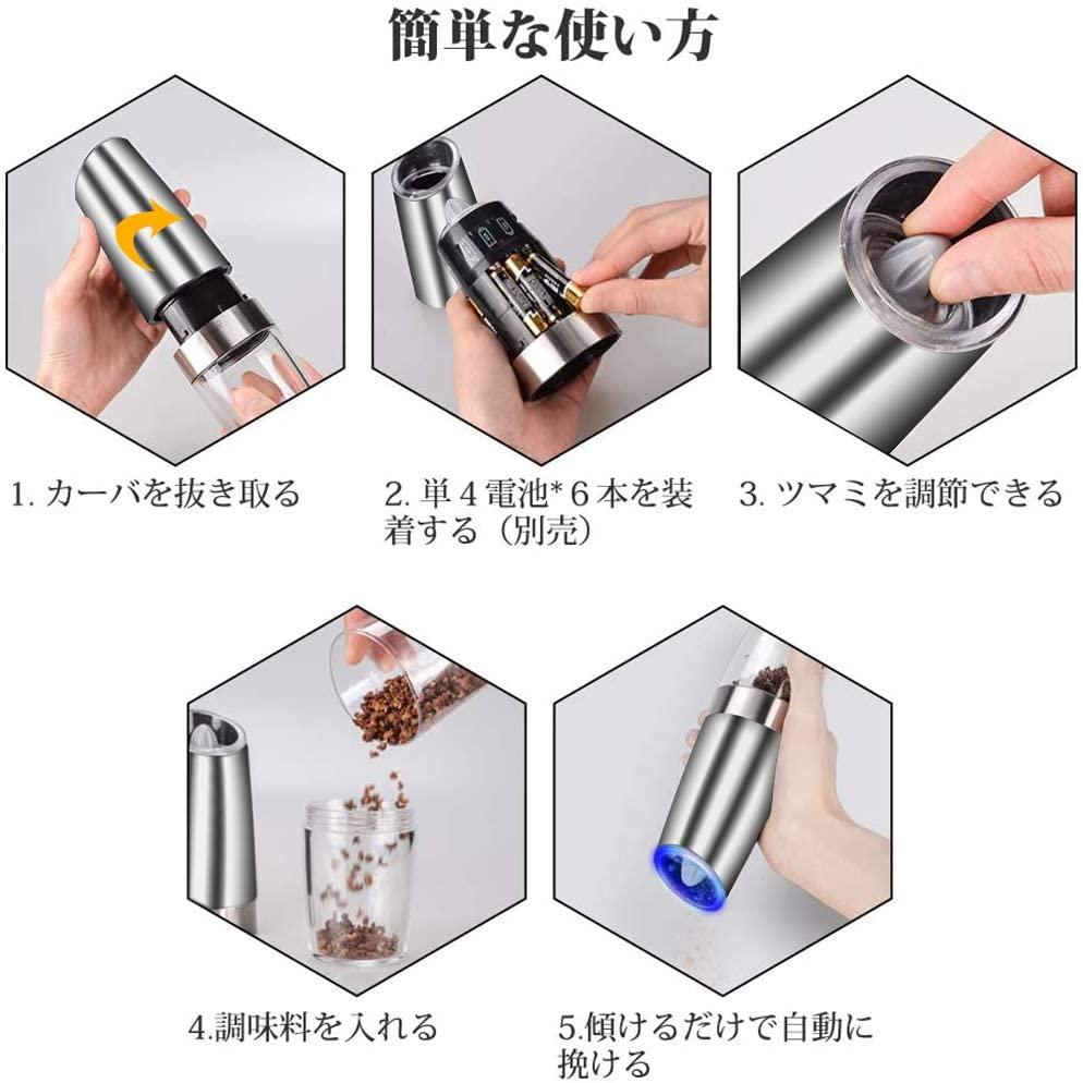 Ninonly(ニノンリー)光る電動ペッパーミルの商品画像5