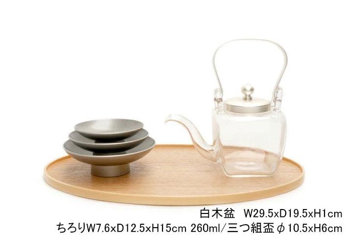 OJIGI TOKYO(オジギ トウキョウ)白木盆 シルバー 屠蘇器揃 化粧箱入りの商品画像2