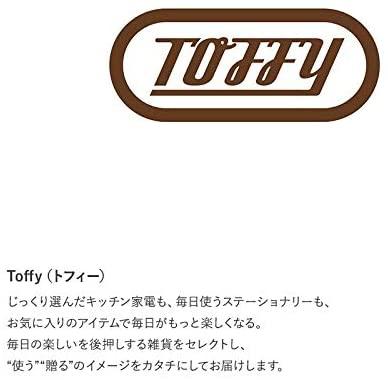 Toffy(トフィー) ホットサンド&ワッフルメーカー ペールアクアの商品画像9