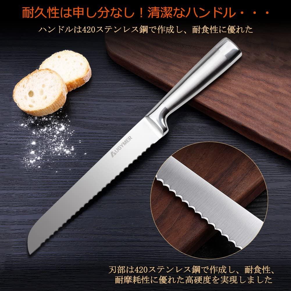 AUGYMER(オージマー) パン切り包丁 (全長/約32.5cm) シルバーの商品画像4