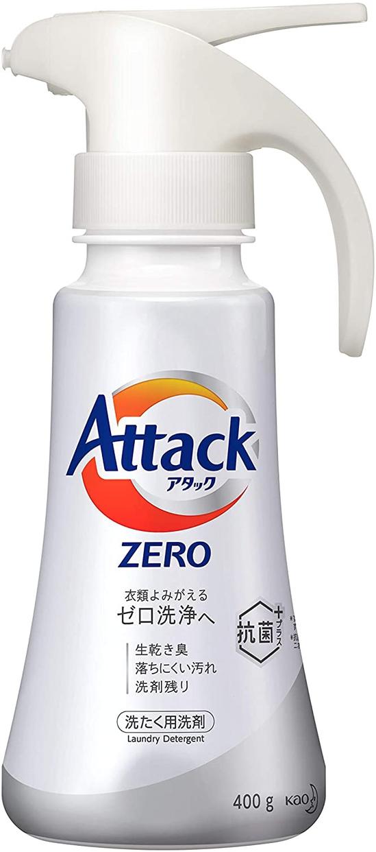 アタック ZERO(アタック ゼロ) ワンハンドプッシュ