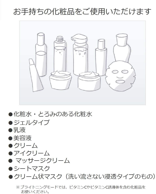 Panasonic(パナソニック)導入美顔器 イオンエフェクター <高浸透タイプ> EH-ST97の商品画像6