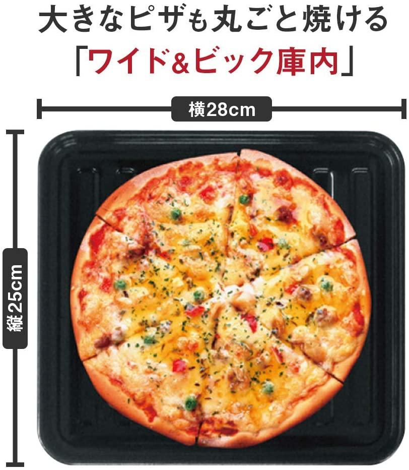 タイガー魔法瓶(TIGER) オーブントースター KAT-A130の商品画像5