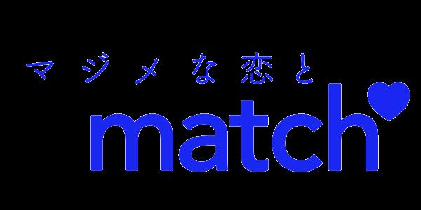 マッチ・ドットコムジャパン Match(マッチドットコム)の商品画像