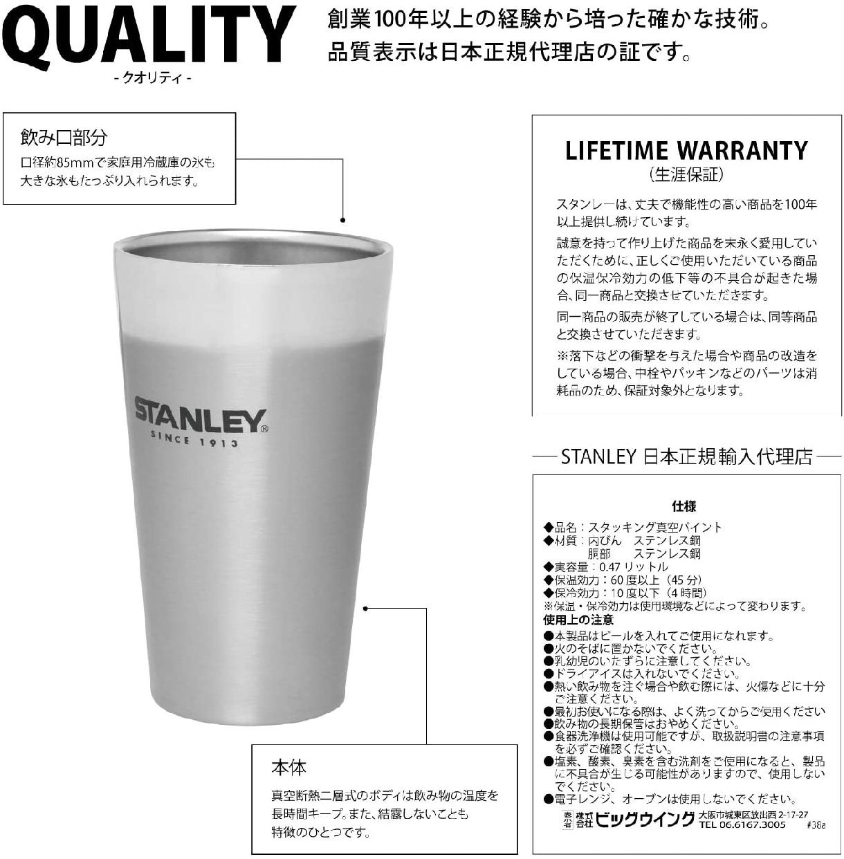 STANLEY(スタンレー) スタッキング真空パイント 0.47Lの商品画像3