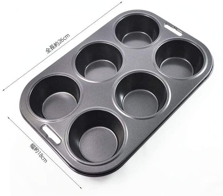Kai House SELECT(カイハウスセレクト)かわいいマフィンが一度に6個できる焼き型 ブラック DL-6173の商品画像5