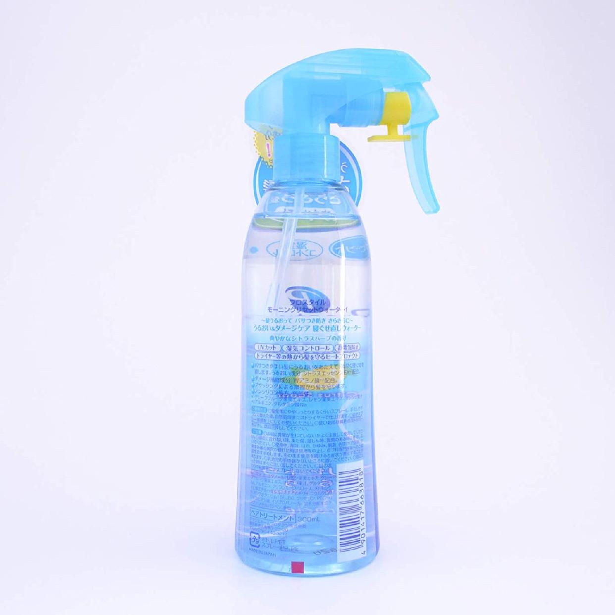 Kracie(クラシエ)プロスタイル モーニングリセットウォーター シトラスハーブの香りの商品画像2