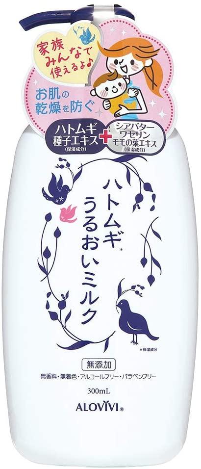 ALOVIVI(アロヴィヴィ) ハトムギうるおいミルクの商品画像6
