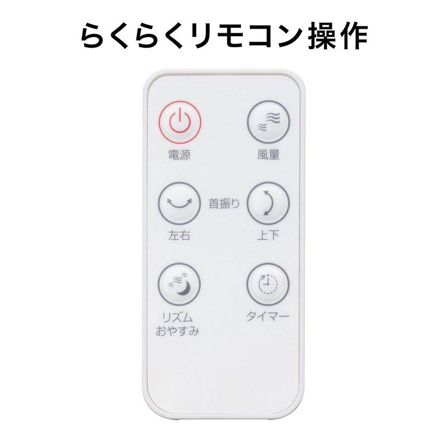 NITORI(ニトリ) リモコン付き 左右上下自動首振りサーキュレーター AC FSV-E-3Dの商品画像16