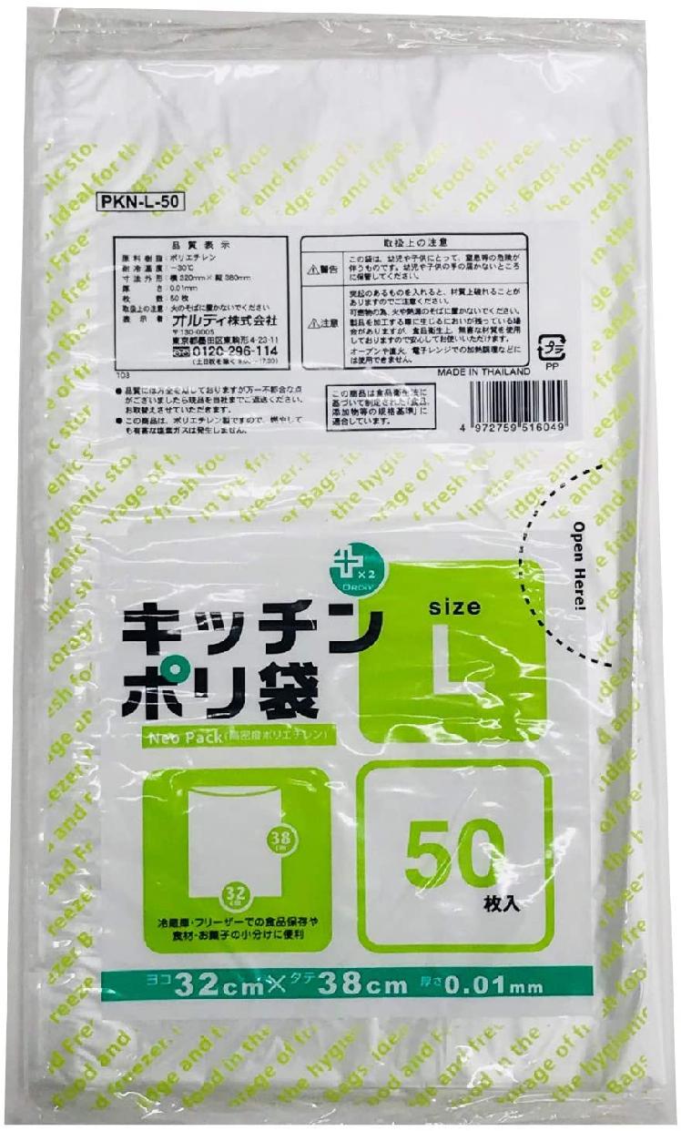 ORDIY(オルディ) プラスプラス キッチンポリ袋 HD-L PKN-L-50の商品画像