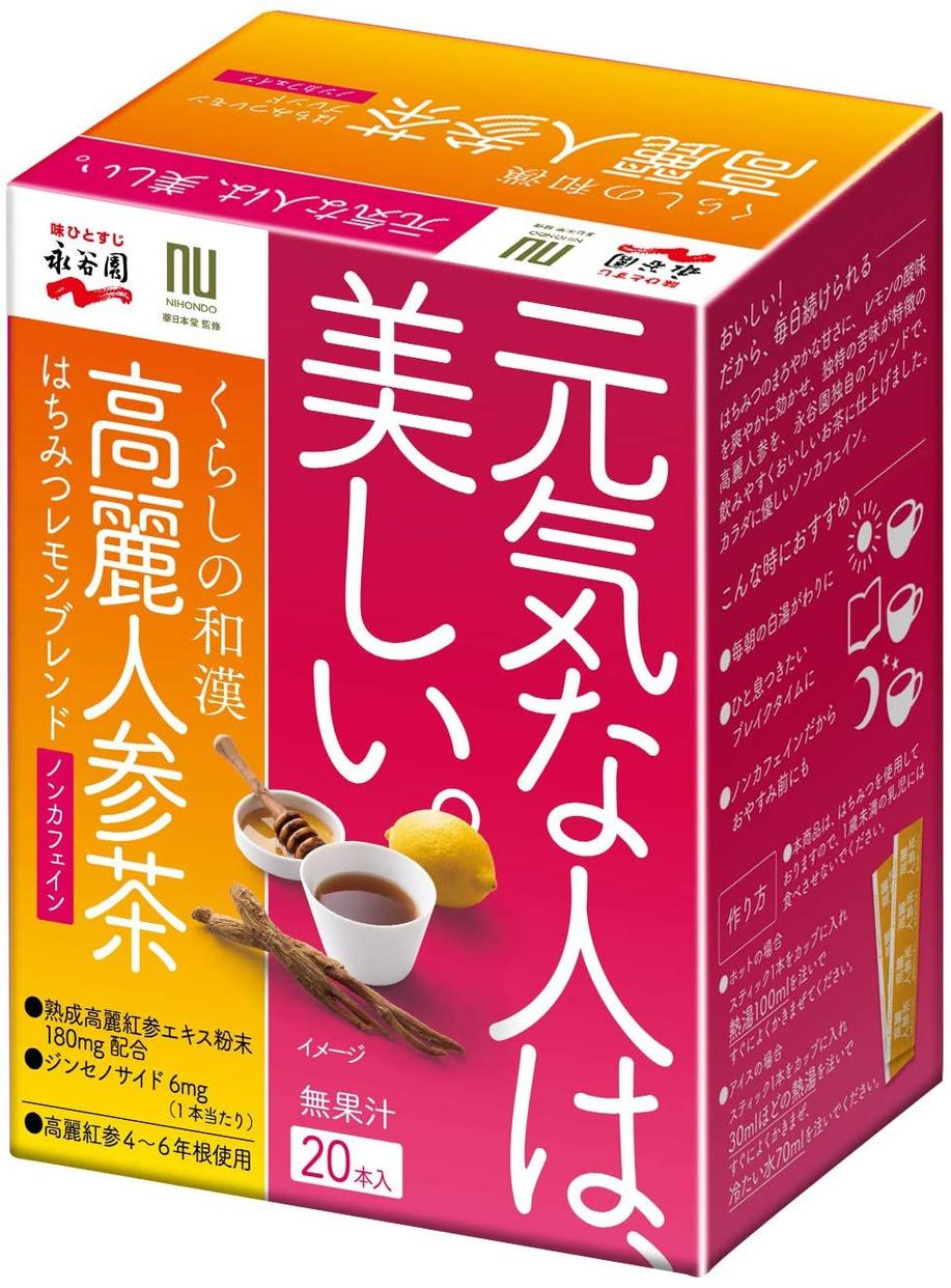 永谷園 くらしの和漢 高麗人参茶 はちみつレモンブレンドの商品画像