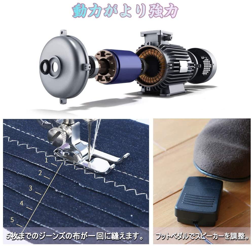 HomLead 小型ミシンの商品画像3