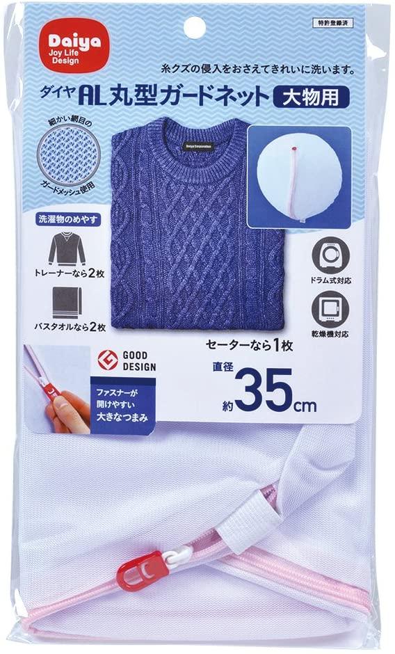Daiya(ダイヤ) AL丸型ガードネット大物用の商品画像