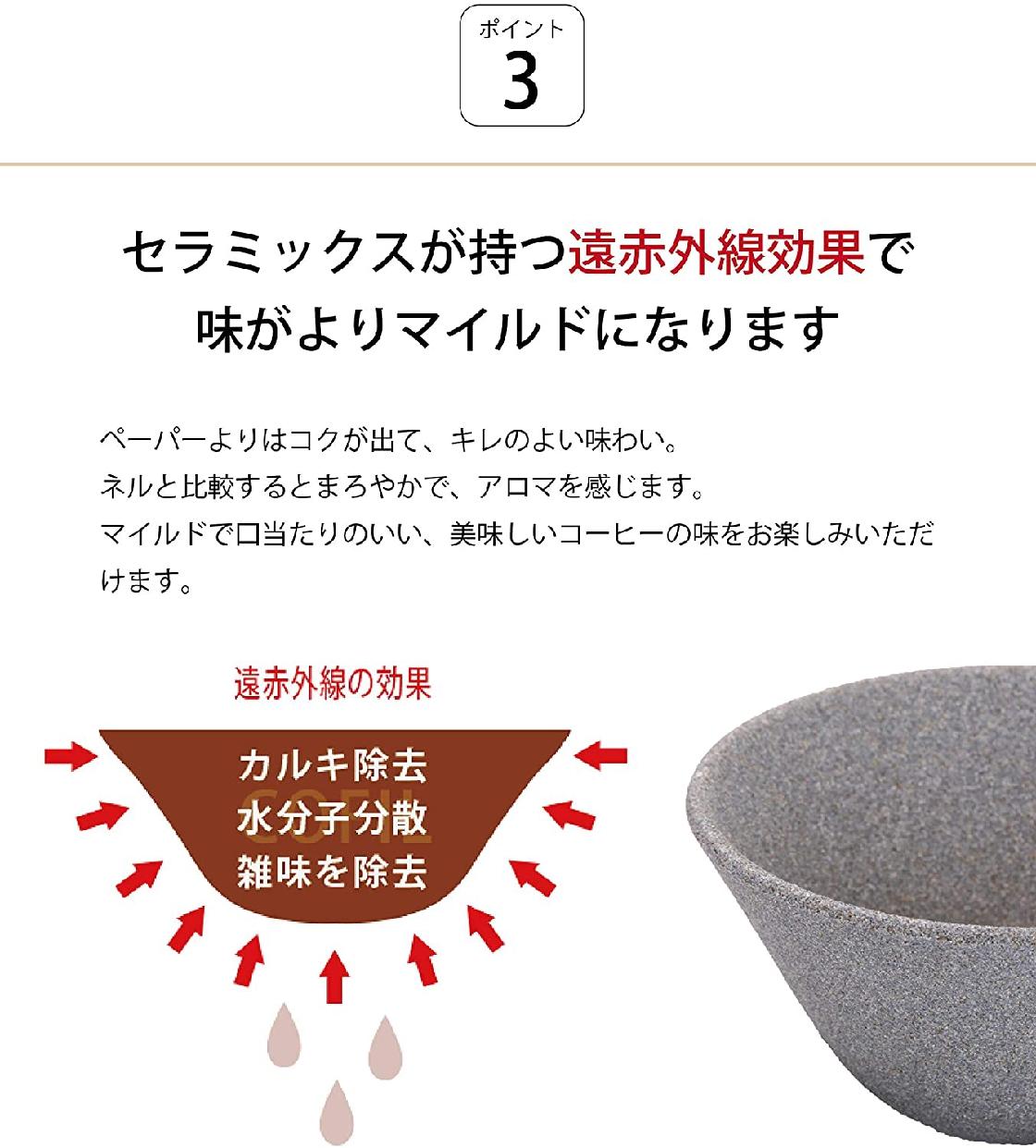 COFIL(コフィル) 赤の商品画像4