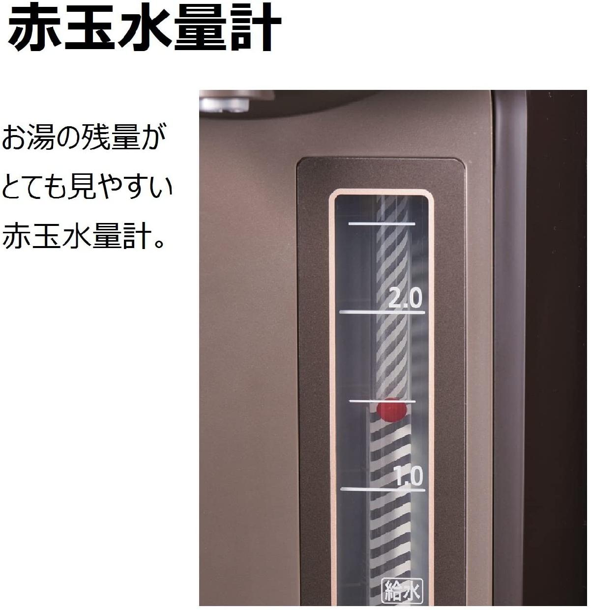 象印(ぞうじるし)マイコン沸とうVE電気まほうびん 優湯生 CV-GA22の商品画像7
