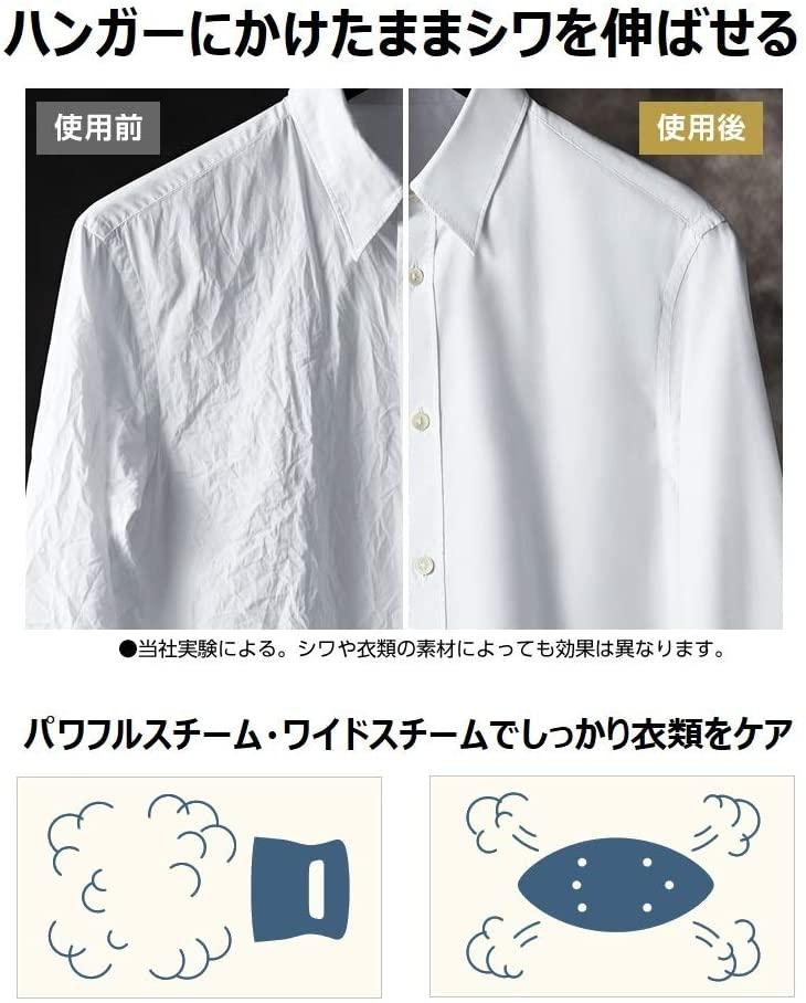 Panasonic(パナソニック) 衣類スチーマー NI-FS550の商品画像2