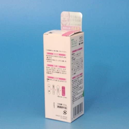 EAUDE MUGE(オードムーゲ)薬用スキンミルクの商品画像7