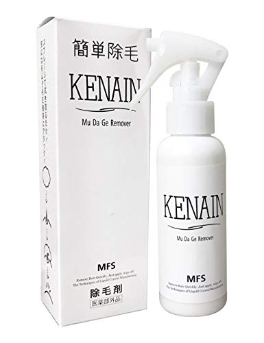 KENAIN(ケナイン)KENAINの商品画像