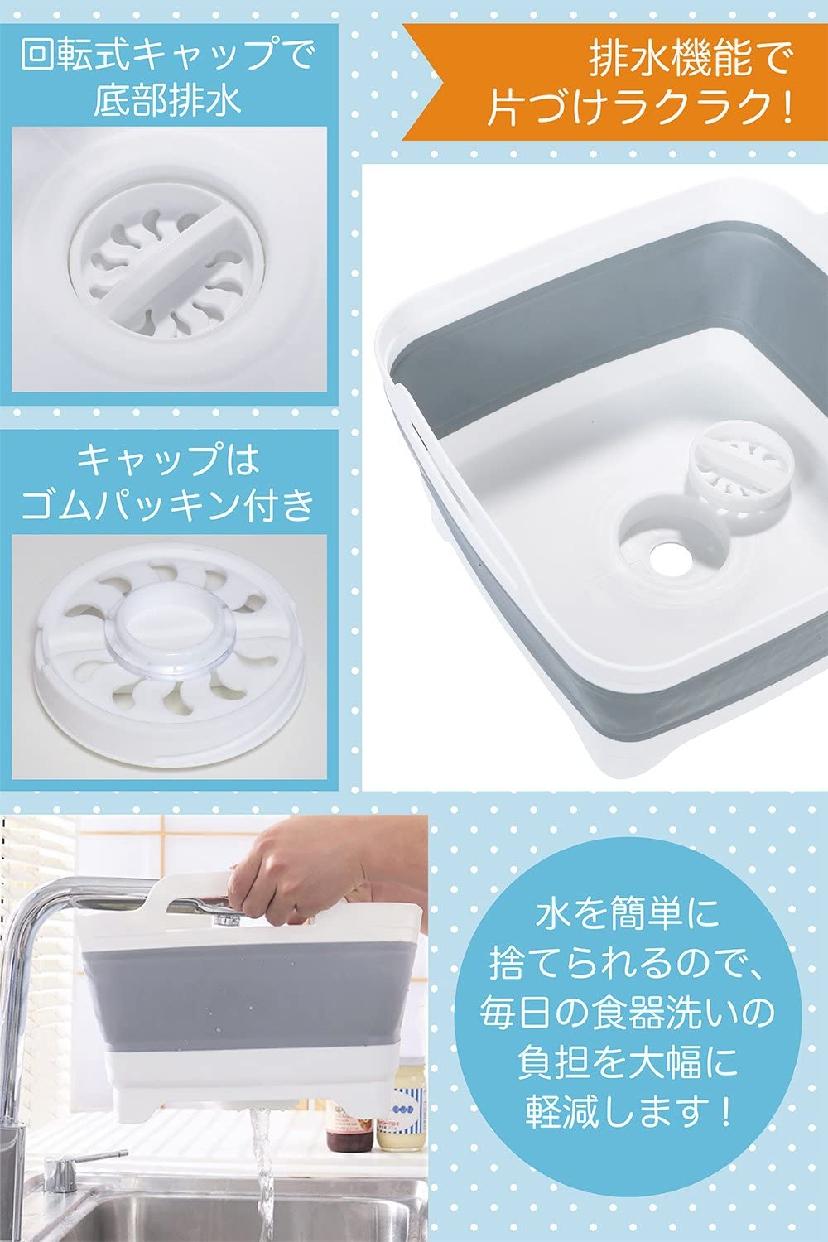 Lot's(ロッツ) 折りたたみ コンパクト 排水機能付き 洗い桶 8Lの商品画像4