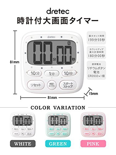 dretec(ドリテック) 時計付大画面タイマー T-566の商品画像7