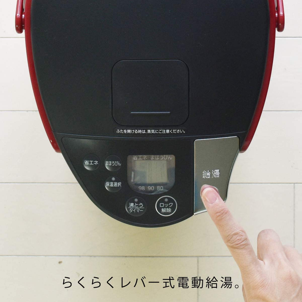 TIGER(タイガー)蒸気レスVE電気まほうびん PIP-A300の商品画像5