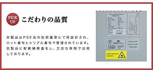 Ottostyle.jp ワインセラー A04881の商品画像8
