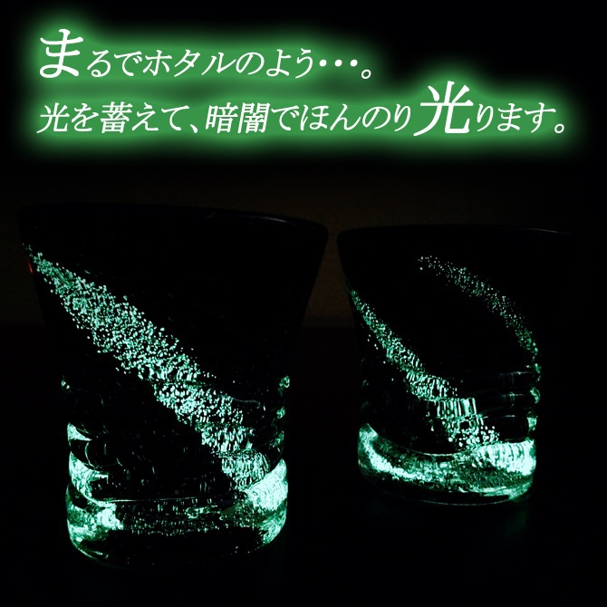 くば笠屋(くばがさや)黒紫泡グラスの商品画像4