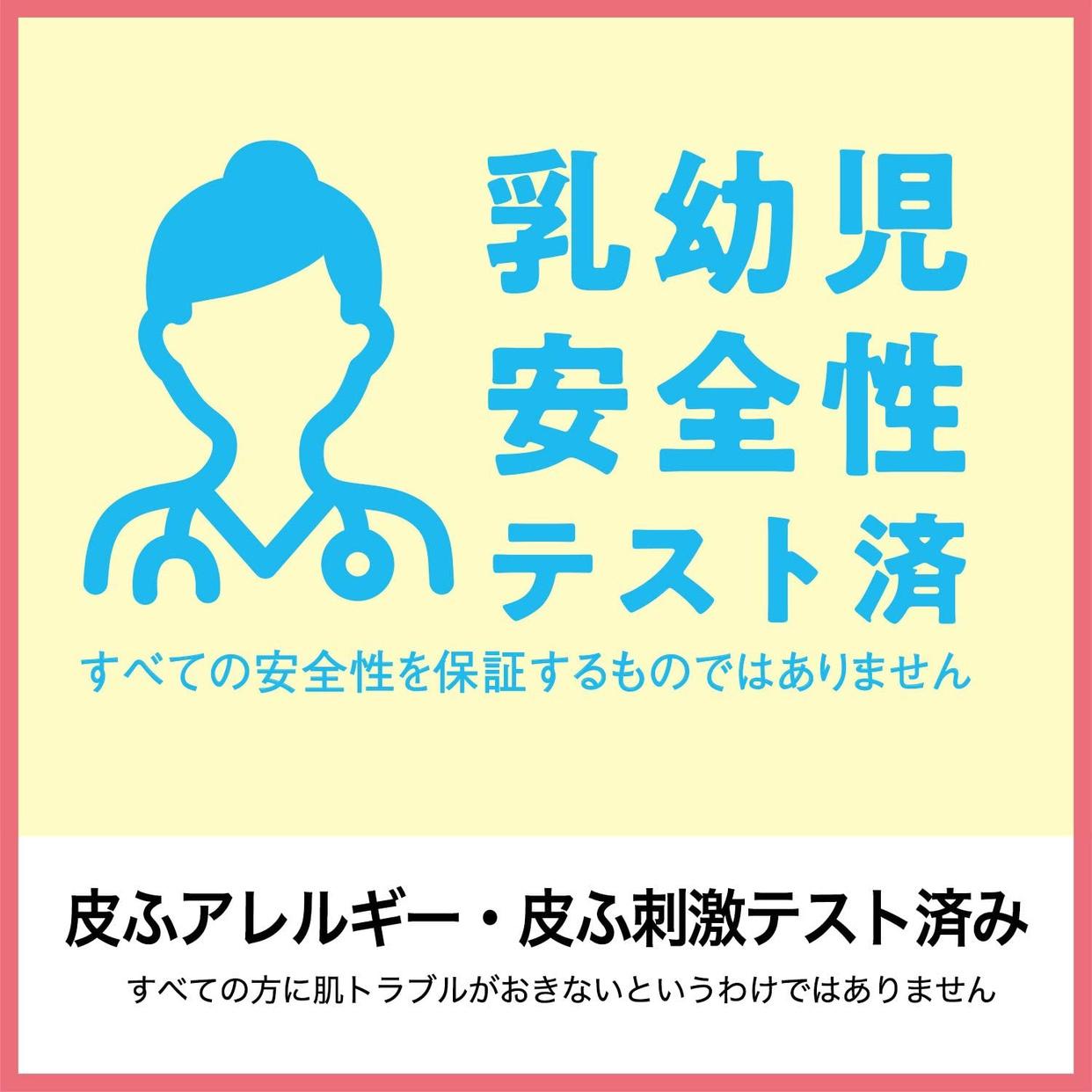 arau.baby(アラウ.ベビー) ミルキーローションの商品画像7