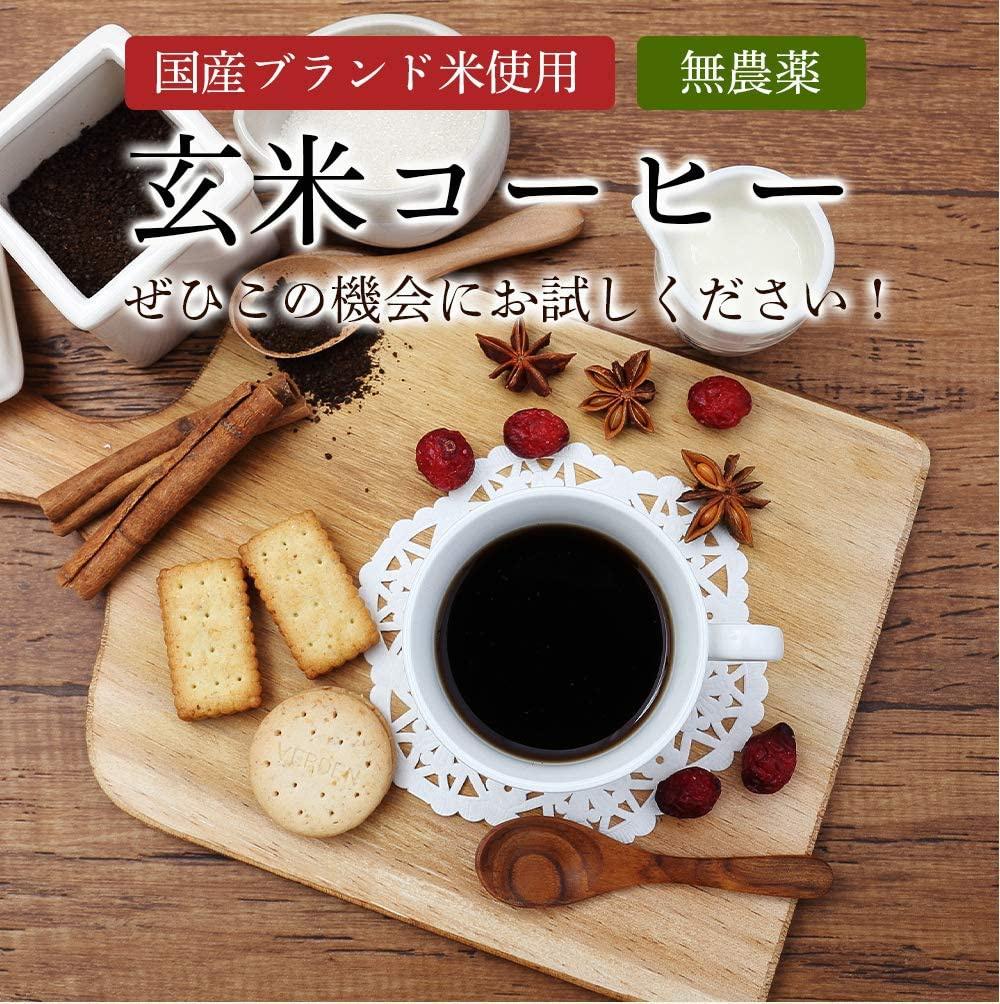 Orga Life(オーガライフ) つや姫玄米コーヒーの商品画像6