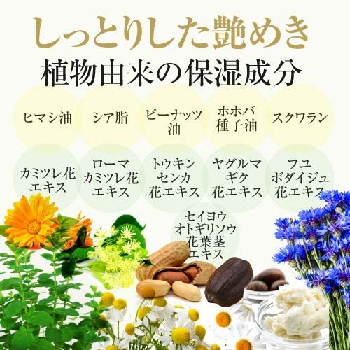 KAKEHIKI(カケヒキ) モティブリッププランパーの商品画像6