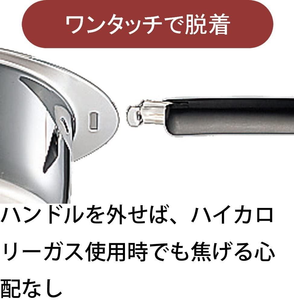 十得鍋(Juttoku nabe) テーブルポット25cm JN-25Bの商品画像4
