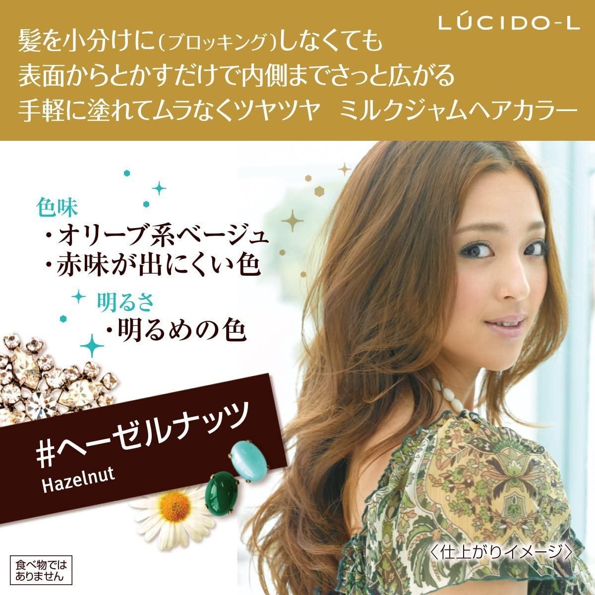 LUCIDO-L(ルシードエル) ミルクジャムヘアカラーの商品画像4