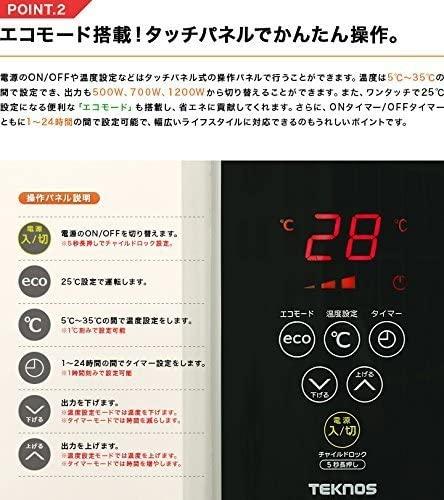 TEKNOS(テクノス) オイルヒーター TOH-D1101の商品画像6
