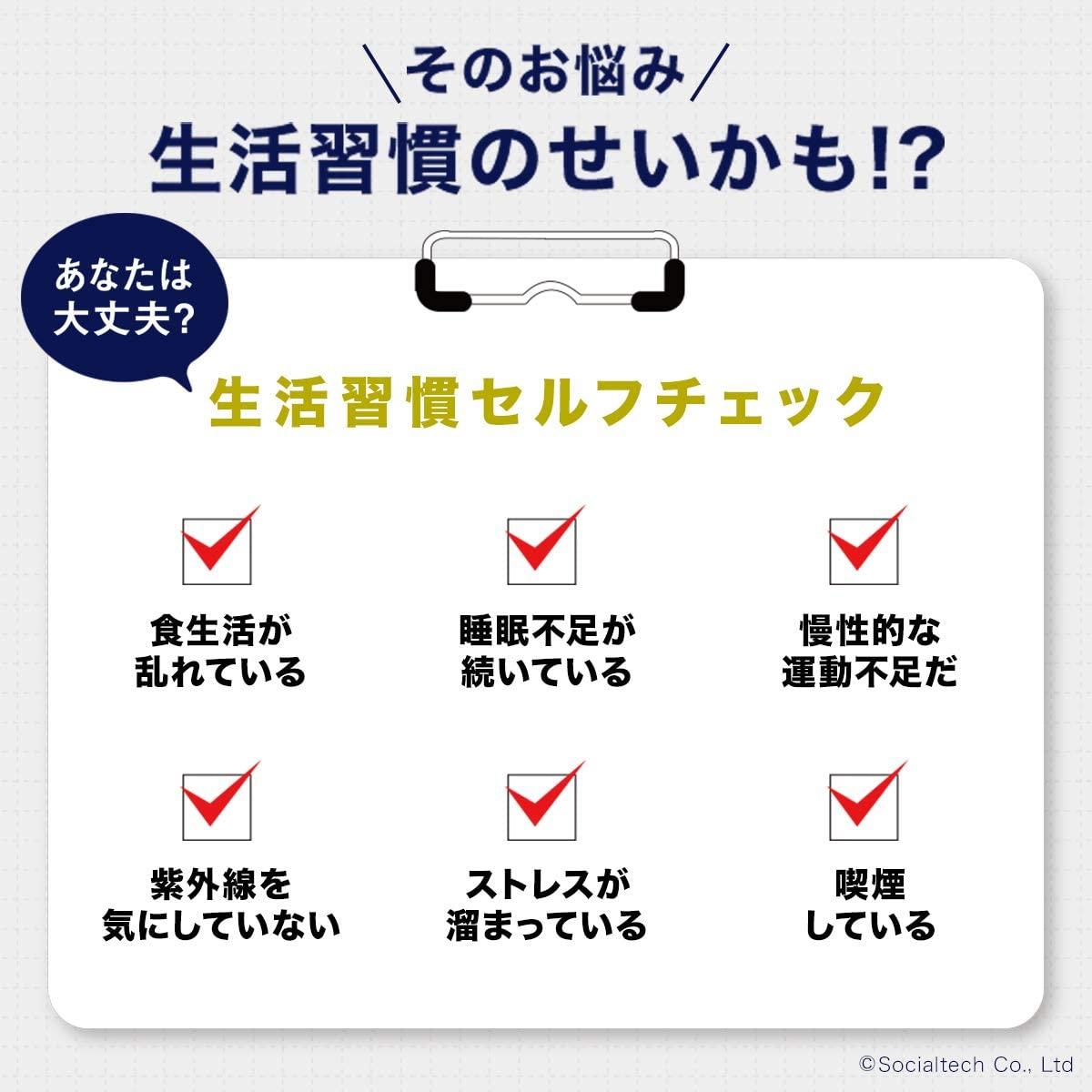 CHAP UP(チャップアップ) サプリメントの商品画像2