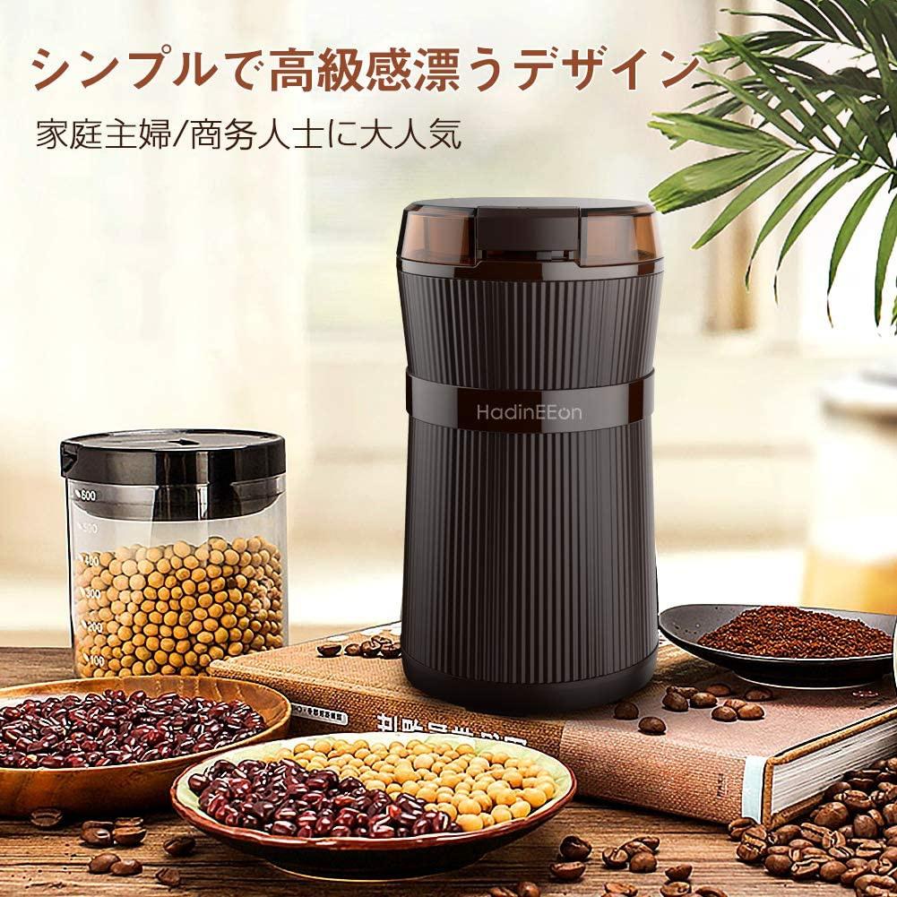 HadinEEon(ハディンイイオン) コーヒーミルの商品画像7